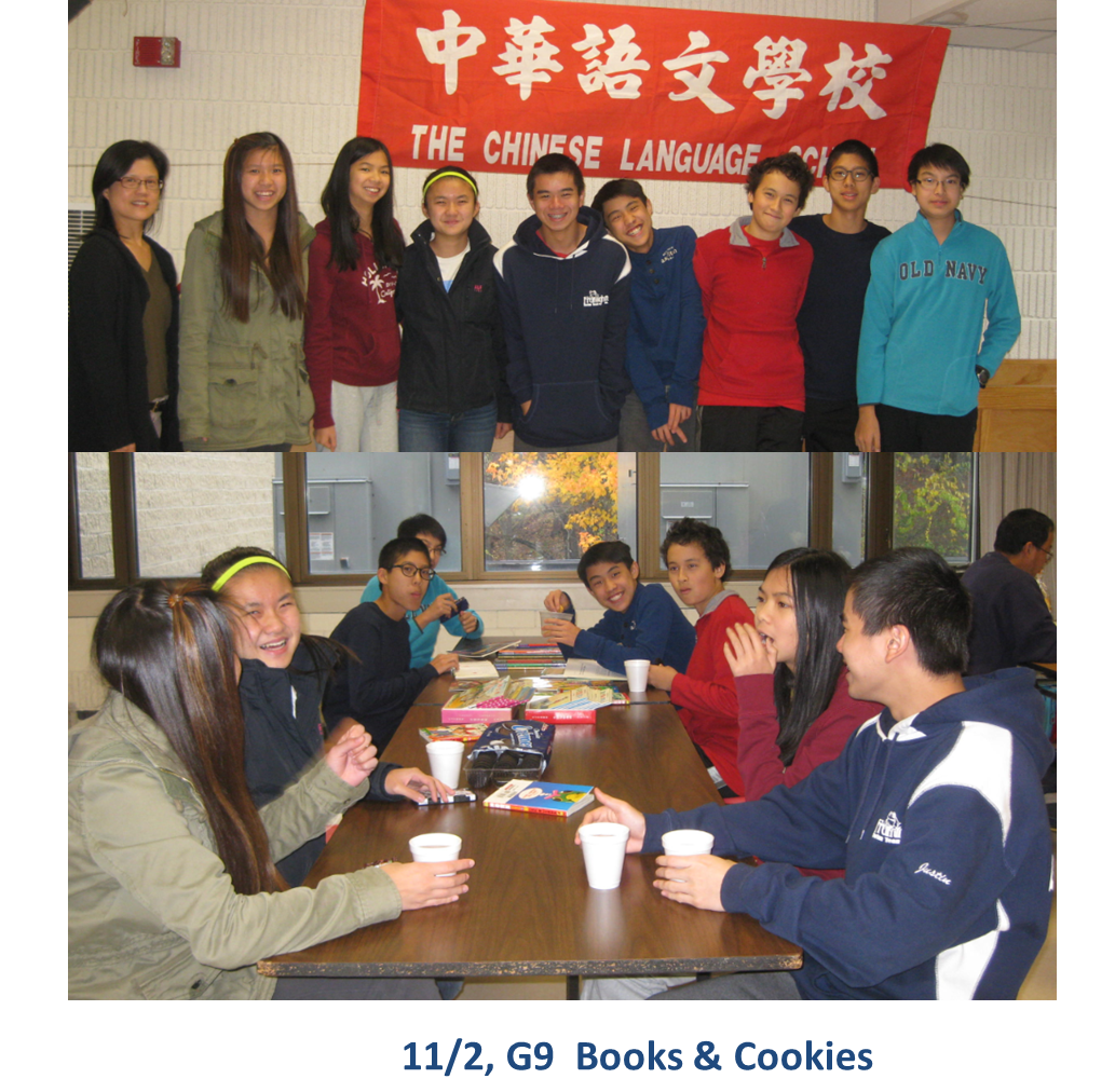 Newsletter – November 9, 2014