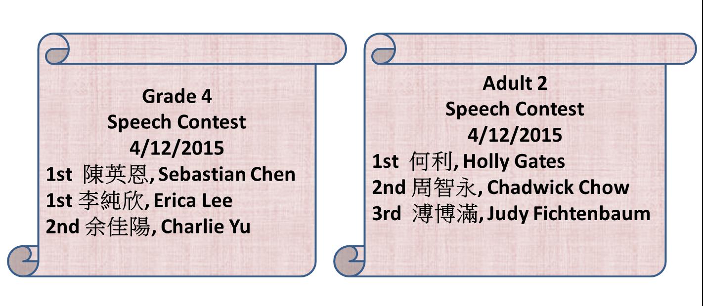 Newsletter – April 26, 2015